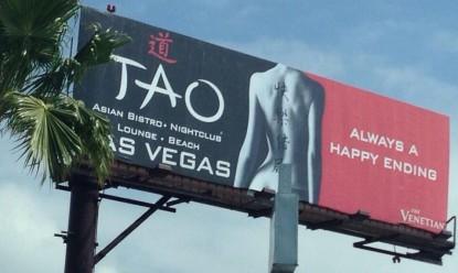 tao_billboard